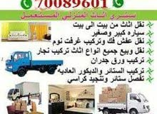 house moving and shifting services.call.70089601