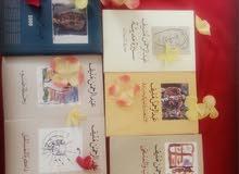 باقة من أجمل مؤلفات الأديب الكبير عبدالرحمن منيف قراءة ممتعة