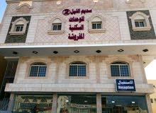 شقق مفروشة وحديثة بالقرب من جامعة جدة والمدينة الصناعية - طريق عسفان