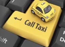 خدمة الاجرة تحت الطلب ( تاكسي ) خدمه 24 ساعه