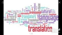 مدرس ومترجم لغة انجليزية
