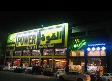 بيع اشتراك صالة القوة