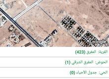 750 متر بجانب مستشفى الملك طلال تبعد عن الستراد 100 متر