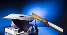 J طباعة مشاريع التخرج واعداد البحوث المختلفة