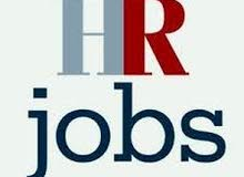 HR job vacancy