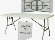 طاولات بوفيه