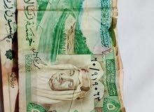 البيع فلوس ملك فيصل