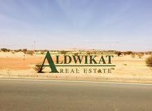 ارض مميزة للبيع في طريق المطار (الطنيب) , مساحة الارض 500م