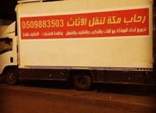 شركة رحاب مكة لنقل العفش  0509883503