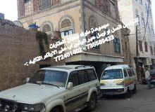 بيت عرطه ملبس حجر دار مادار موقع رهيب جدا اقراء المزيد من التفاصيل