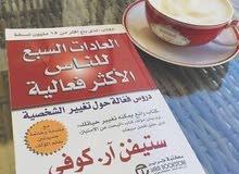 متوفر الأن#مكتبة النجاح عين زاره مع خدمة توصيل داخل طرابلس