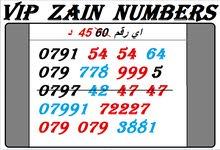 ارقام زين مميزة جدا باسعار من 25-45 د ( ارقام جديدة )