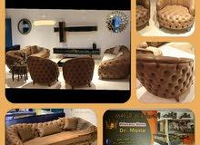 عالم الاثاث الدمياطى الراقي تصنع كل مايخطر ببالك من اثاث خشبى بجودة وتميز