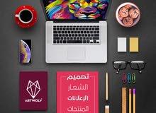خدمات تصميم احترافي مع 15 سنة من الخبرة