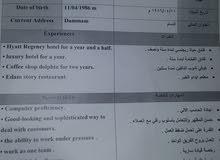 محمد مغربي الجنسيه كابتن ويتر خبره 5 سنه اقامه ساريه مع رخصة قياده