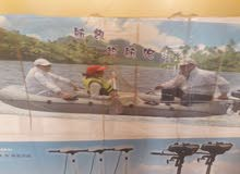قارب مطاط 3 امتار مع ماكينه 3.5حصان