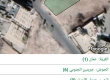 أرض للبيع بضاحية الاستقلال مساحة الأرض 518م تصلح لبناء فيلا