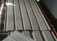corrugated sheets machine