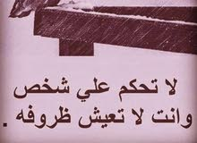 شاب عماني اريد العمل بدوام جزئي في محافظة مسقط  اجيد الإنجليزية والأردو والخزي