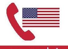 ارقام بدون اسم وارقم امريكي