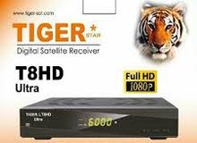 رسيفر tiger t8 ultra للبيع