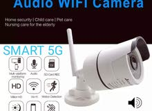 For immediate sale New  Security Cameras in Al Madinah