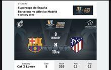 برشلونة و أتلتيكو مدريد