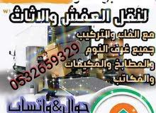 نقل عفش داخل وخارج الرياض مع فك وتركيب جميع غرف النوم وفك المطابخ والمكيفات وجمي