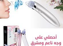 جهاز تنظيف البشرة العميق لشفط الدهون والجلد الميت والتصبغات