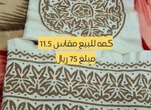 كمه خياطة عمانية قياس 11.5 للبيع