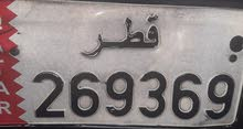 liscence plate number for sale