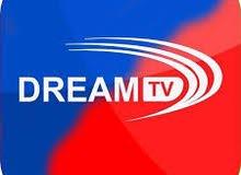 Abonnement DreamTVCode (12 mois) Stable
