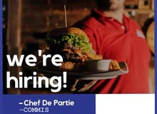 looking for a CDP and COMMIs
