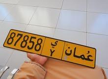 رقم مميز  87858y