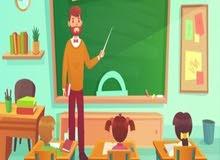 مدرس انجليزي ابتدائي و اعدادي حكومي و لغات-  الإسكندرية