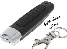 Unvirsal garage or car remote 433 MHZ