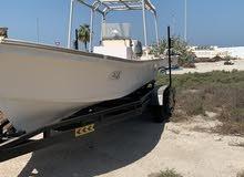 قارب هوندا 150