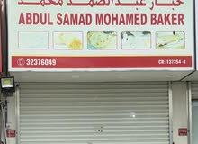 خباز محلي  جديد مجهز بالكامل للأيجار او للبيع
