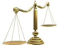 استشارة قانونية مجانية