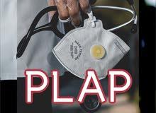 مطلوب طبيب ذو خبرة في التدريس لطالب طب لإجتياز امتحان PLAB 1 Exam