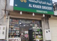 مكة طريق ام القرئ بعد كوبري المنصور