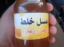 عسل أثل طبيعي 14.  عسل خلط (سدر+زعتر) 25