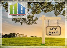 للبيع أرض مساحه 120م واجهه5 5 في المنصور محله 613