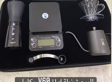 filter coffe maker v60