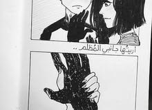 اجمل كتب شعر عن الحب للشاعر ياسين عبدالحارث