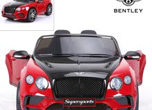 Bentley car for kids