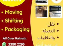 house moving service in Bahrain