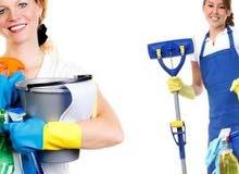 الجيسي لخدمات التنظيف فلل مكاتب والحفلات والمنازل والا فنادق ومطاعم في الشارقة و