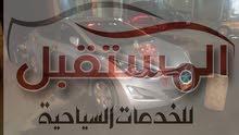 كيا سيراتو 2018 للايجار بدون سائق من المستقبل