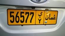 رقم خصوصي للبيع . 56577 رمز. ي